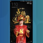 Huawei lock screen ads anger overseas users, but it's normal in China