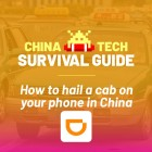 How to hail a Didi in China