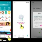 How to find the perfect restaurant in China with Meituan