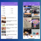 China has a censored search engine just for kids from state news agency Xinhua