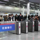 QR code payments make long commutes even longer in China