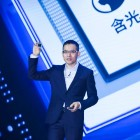 Alibaba has a new AI chip for its ecommerce platform