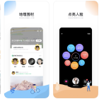 Alibaba's new social media app wants you to scan your friends' faces