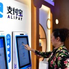 China will soon have new regulations on facial recognition payments