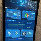 Smart public toilets in Shanghai don't want you taking your time