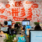 China's tech giants move ecommerce battle into smaller cities