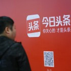"""TikTok maker ordered to clean up search engine for """"defaming"""" Chinese revolutionary martyr"""