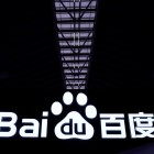 Baidu's alternative to Wikipedia is the world's largest Chinese encyclopedia