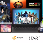 Fortnite and NBA2K Online 2 are now on Tencent's cloud gaming service START