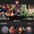 You can now read Marvel comics in Chinese on an iPhone