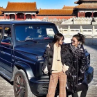 Driving in Forbidden City sparks outrage… and a new game