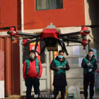 As coronavirus spreads, Chinese drones drop disinfectant and disperse public gatherings