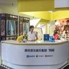 Chinese investigators pause Tencent Music antitrust probe