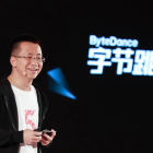 How ByteDance is copying Tencent's playbook to conquer gaming
