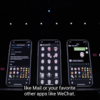 After WhatsApp, dark mode is finally arriving on WeChat