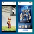The company turning TikTok moves into avatars, without a depth sensor