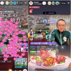 Mayors of 13 cities live stream on China's TikTok to sell local Hubei products
