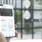 Huawei introduces its own credit card like the Apple Card