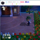 Animal Crossing live streams vanish in China
