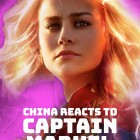 China thinks Captain Marvel isn't attractive enough