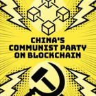 People can pledge loyalty to the Communist Party of China on blockchain