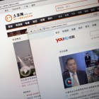 How Youku went from being China's YouTube to China's Hulu