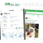 How Douban went from China's IMDB to its 'spiritual corner'