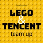 Lego and Tencent will develop games and videos for kids in China