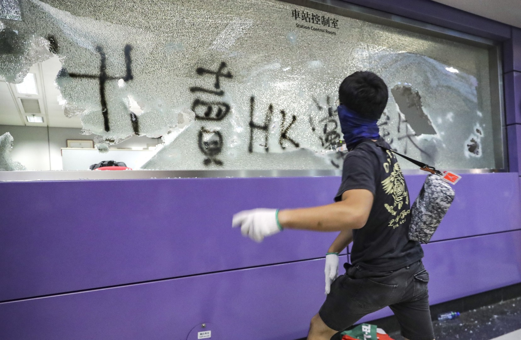 Stocks Blog: MTR shares tumble after weekend vandalism by