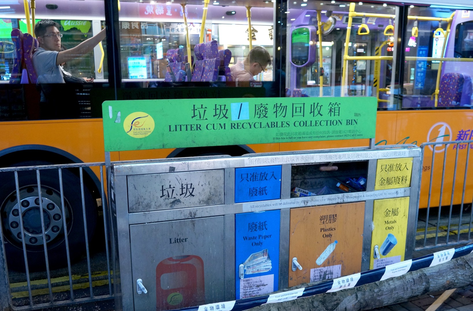 Hong Kong recycling bins: ugly, often messy and hardly fit