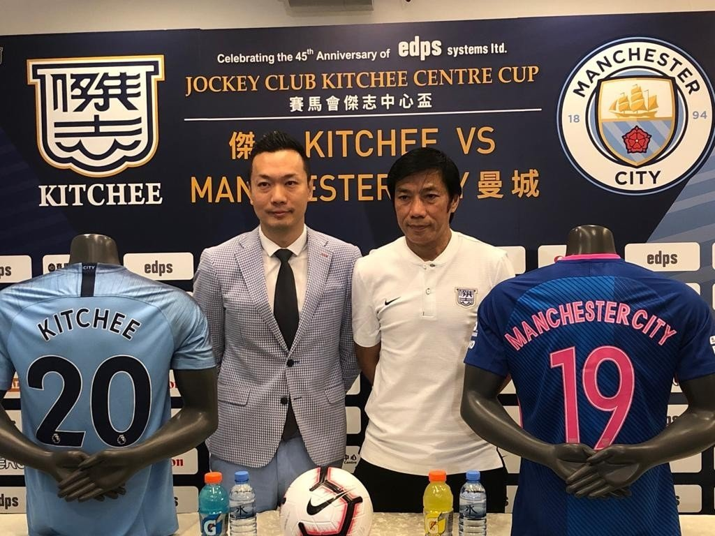 d061783cc Pitch concerns resurface as Manchester City confirm summer date with  Kitchee at Hong Kong Stadium