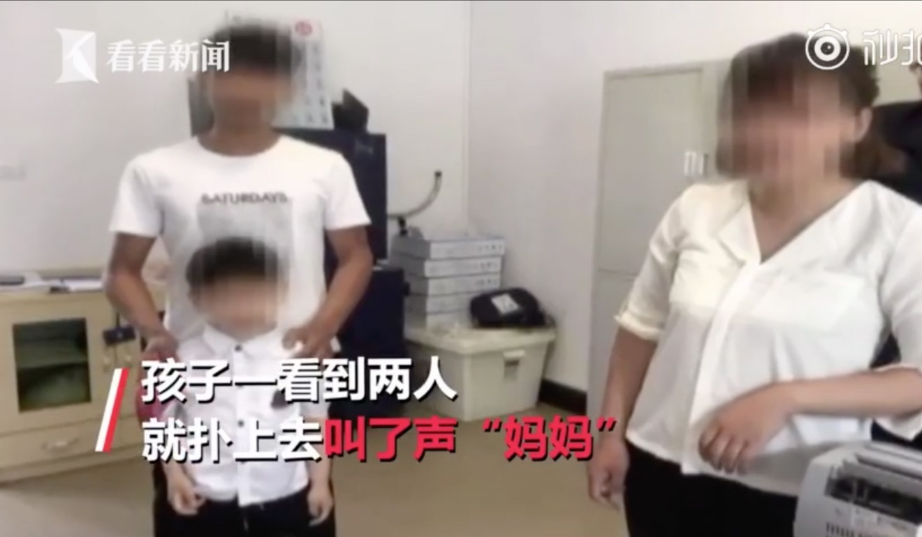 3098f57e66dd Young Chinese boy chases down car on highway after forgetful parents leave  him at rest stop | South China Morning Post
