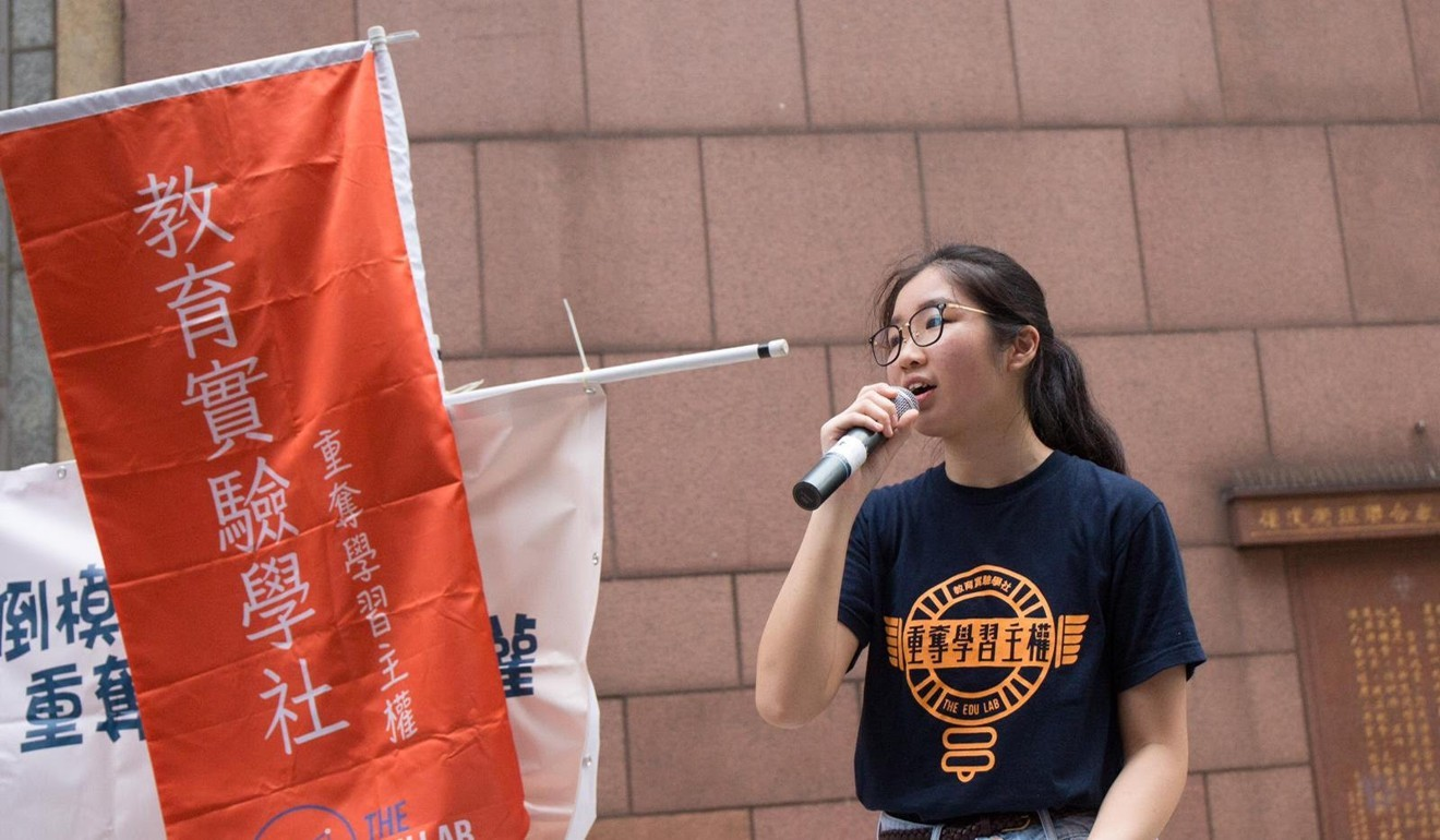 Chinese language barrier for Hong Kong's ethnic minority students in