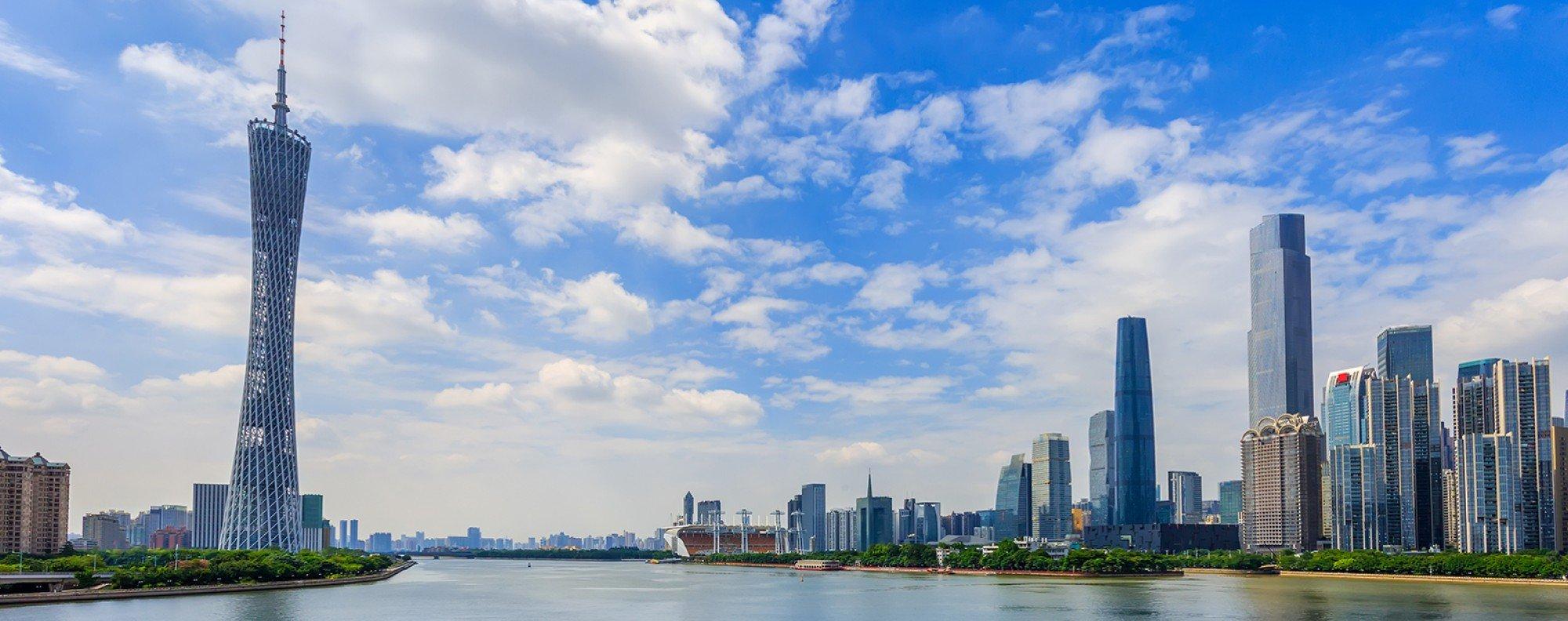 Guangzhou skyline. Photo: Shutterstock