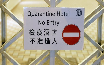 A sign is seen at a quarantine hotel in Hong Kong on August 30. Photo: Reuters
