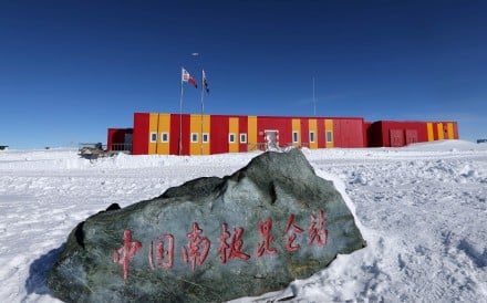 China established the Kunlun station at Dome Argus, the highest point in Antarctica, a decade ago. Photo: Xinhua