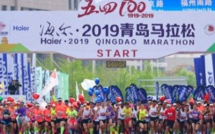 Start of the Qingdao Marathon in which the winner, Kenya's Biegon Andrew Kiplangat, briefly lost his way. Photo: Weibo