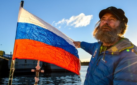 Fedor Konyukhov reaches Chile after 154 days at sea, but still has three more legs to fulfil his goal of rowing around the world. Photo: Reuters