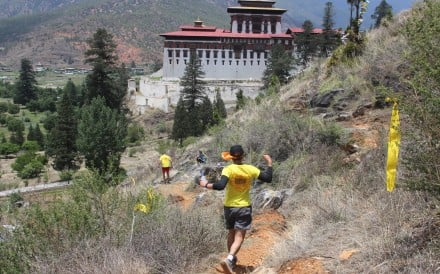 A 4km single track trail behind Rinpung Dzong on the Thunder Dragon Marathon. Photo: Steven Seaton