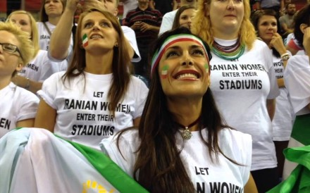 Campaigners for women's rights in Iran attend the Canada v New Zealand Women's World Cup match in France. Photo: YouTube