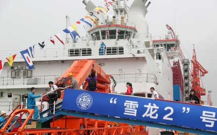 China's first domestically produced polar icebreaker Xuelong 2, also known as Snow Dragon II, was delivered on Thursday in Shanghai and will make its maiden voyage to Antarctica later this year. Photo: Xinhua