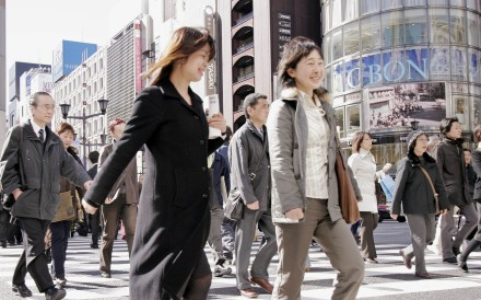 According to a law passed in 1898, all spouses in Japan must have the same last name. Photo: AFP