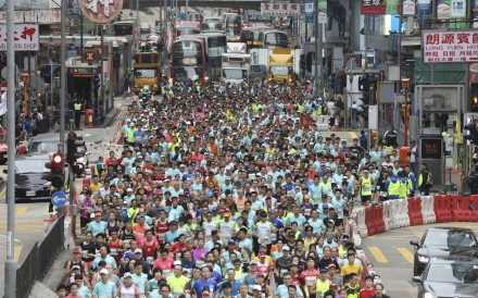 Registration for the 2020 Hong Kong Marathon begins next week, but there is still no official word from organisers about the next edition of the race. Photo: Dickson Lee