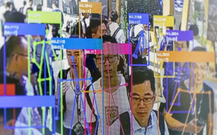 A screen demonstrates facial-recognition technology at the World Artificial Intelligence Conference in Shanghai, China. Photo: Bloomberg