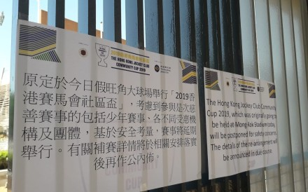 Announcement of the Community Cup cancellation are posted at Mong Kok Stadium. Photos: Chan Kin-wa