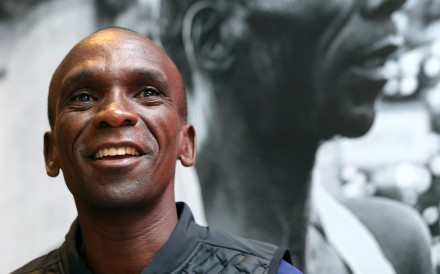 Eliud Kipchoge took on the sub-two marathon challenge for the second time. Photo: K.Y. Cheng