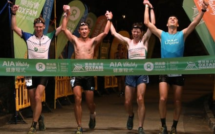 Team Gone Running-Joint Dynamics: (from left) Brian McFlynn; John Ellis; Jeff Campbell; and Michael Skobierski, winning the 2018 Oxfam Trailwalker. Photo: Felix Wong