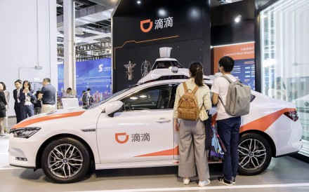 China's Didi Chuxing is reopening its carpooling service this month. Photo: Reuters