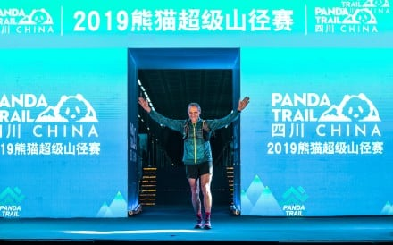 Michel Poletti, UTMB co-founder, introduced as one of the runners at the starting ceremony of the Panda Trail trail run. Photos: Panda Trail