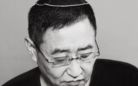 A Jew from Kaifeng, China, featured in Offenbach's show. Photo: John Offenbach